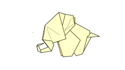 Origami design process (introduction)